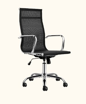 Mastery Mart High Back Office Chair