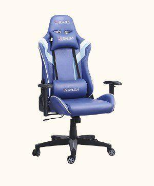 Hbada Ergonomic Video Gaming Chair